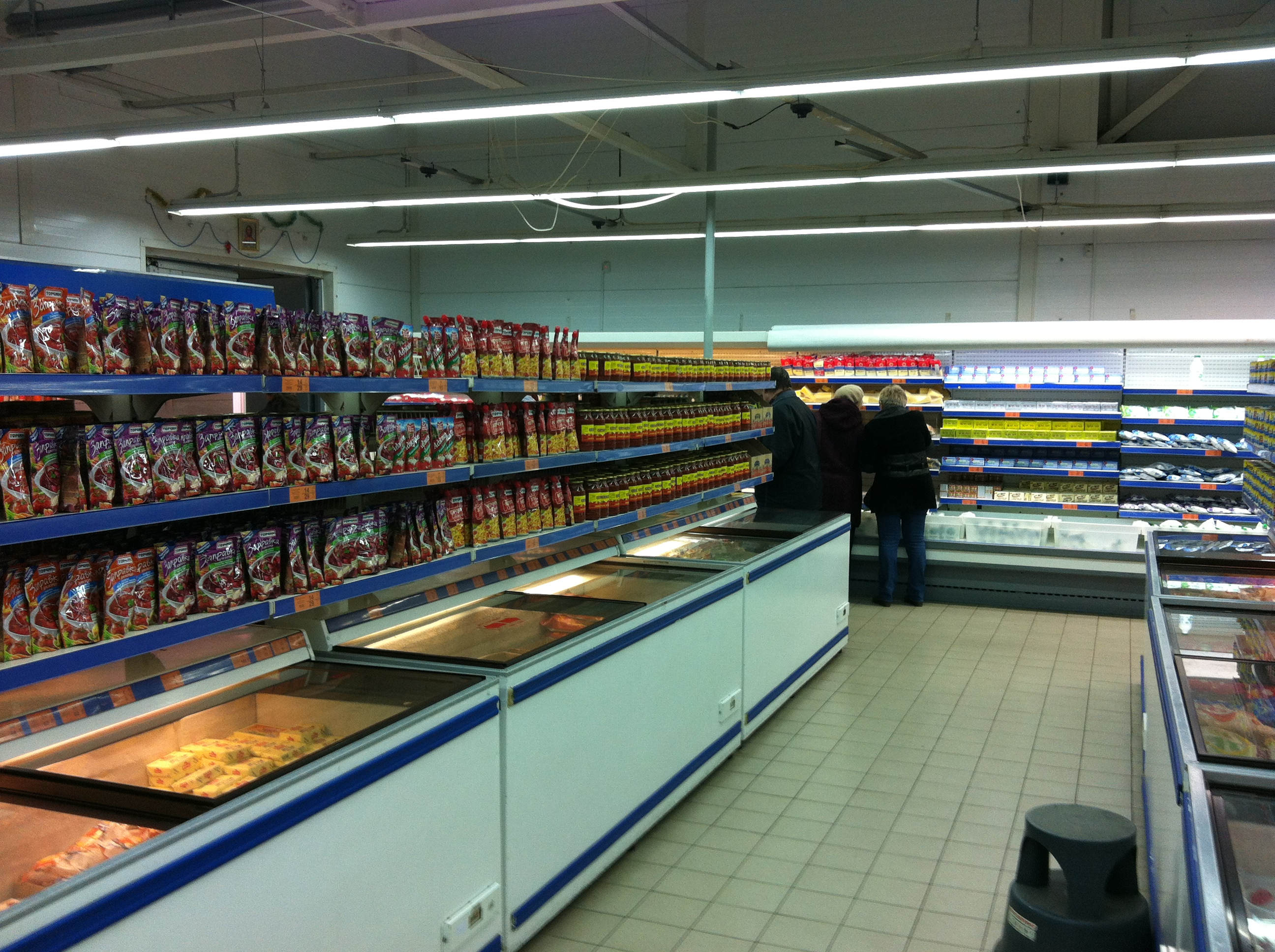 Donetsk - first state owned supermarket